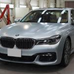 日本7台限定のBMW 7シリーズ誕生40周年記念車、マットシルバー「BMW 740i 40Jahre」。