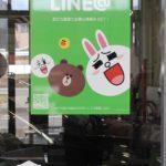 ウエラ名古屋LINE公式アカウント登録で、職人のクロスプレゼント中。