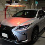 ガラスコーティング 愛知県愛西市より レクサス RX 新車入庫です