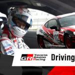 鈴鹿サーキットにてドライビングスクールに参加してきました!